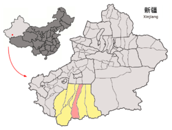 Location of the county in Hotan Prefecture (yellow) and Xinjiang