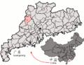 Location of Huaiji within Guangdong (China).png
