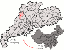 Location of Huaiji within Guangdong (China).png