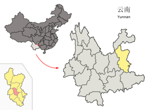 Qilin District - Image: Location of Qilin within Yunnan (China)