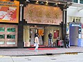Lockhart Road, Causeway Bay - panoramio.jpg