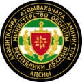 Logo of the Ministry of Defence of the Republic of Abkhazia.png