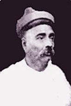 Bhalchandra nemade wikivisually fergusson college lokmanya tilak was one of the founders of the college fandeluxe Images