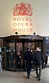 London, ROH, entrance, logo02.jpg