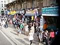 London - Piccadilly - panoramio.jpg