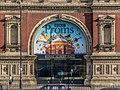 London Royal Albert Hall-20130715-RM-175400.jpg