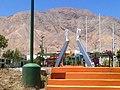 Los Angeles, Moquegua, Perú - panoramio.jpg