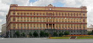 Lubyanka former KGB Headquarters in Moscow (Ju...