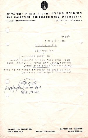 The Recording of the Israel Declaration of Independence - The invitation to perform the recording