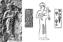 Лугал-ушумгал, энси Лагаша, около 2200 г. до н.э..jpg