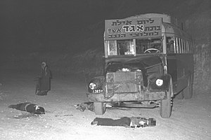 1954 in Israel - Ma'ale Akrabim massacre: The bus was attacked and three victims of the massacre. The photo was taken several hours after the incident