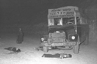 Ma'ale Akrabim massacre - Image: Maale Akrabim Massacre