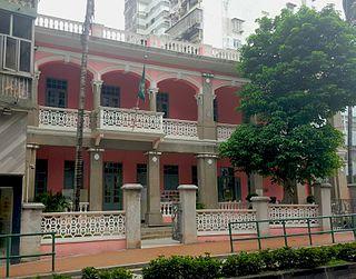 Macao Conservatory Public school in Macau