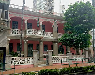 Macao Conservatory - Main building