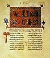 Maccabees Greek fragment.jpg