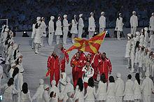 Photographie de l'équipe macédonienne aux Jeux olympiques d'hiver de 2010