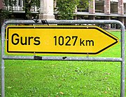 Mahnmal zur Erinnerung an die Deportation Freiburger Juden in das Konzentrationslager Gurs