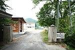 Main Gate of Okuyamada Elementary schools site in Okuyamada, Ujitawara, Kyoto August 11, 2018 02.jpg