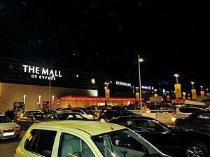 Mall of Cyprus and IKEA 2012 parking Republic of Cyprus.jpg