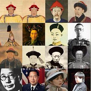 Manchu celeb 1.jpg