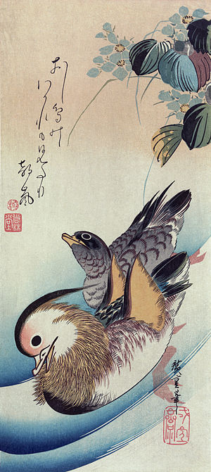 "Utagawa school - ""Mandarin Ducks"" by Hiroshige, digitally restored."