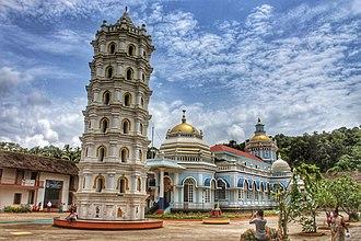 Mangueshi Temple - Image: Mangueshi Temple Goa