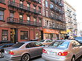 Manhattan New York City 2009 PD 20091201 220.JPG