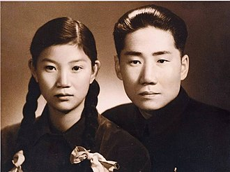 Mao Anying - Mao and his wife Liu Songlin