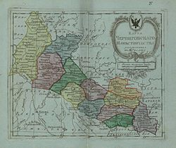 Map of Chernigov Namestnichestvo 1796 (small atlas).jpg