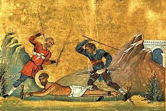 January 13 (Eastern Orthodox liturgics) - Image: Martyr Athanasius (Menologion of Basil II)