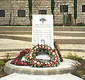 Martyrs memorial small.jpg