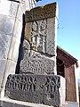 Mashtots Hayrapetats church (khachkar), Garni (12).jpg