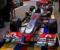 McLaren MP4-26 (6708009851).jpg