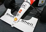 f131d27705c8 フロントノーズに「ジャンプ」のロゴが貼ってある。