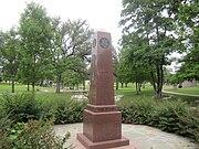 Medal of Honor monument, Austin, TX IMG 2206
