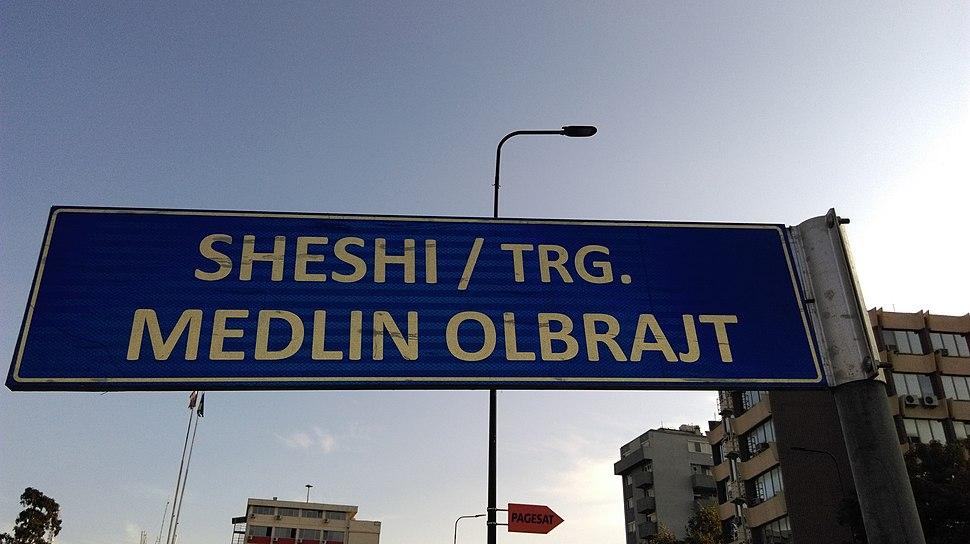 Medlin Olbrajt (Madeleine Albright) Square in Prishtinë, Kosovo