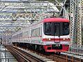 Meitetsu Ltd.Exp. 1700 Series 5.JPG