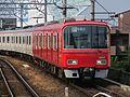 Meitetsu Rapid Ltd.Exp. 3100 Series.JPG