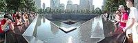 Memorial 11-Septiembre Panoramica.jpg