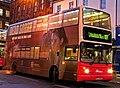 Metro (Belfast) bus 2925 (HCZ 9925) 2001 Volvo B7TL Transbus ALX400, 8 January 2009.jpg