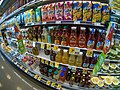 Metro (supermarket) 08.jpg