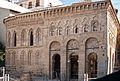Mezquita Cristo de la Luz de Toledo.jpg