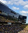 Michigan Stadium 2011 (luxury box 1).jpg