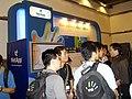 MicrosoftTechEdTaiwan2007 NetApp.jpg
