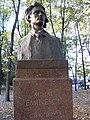 Mihai Eminescu bust.jpg