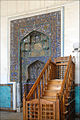 Mihrab et Minbar de la mosquée Kalon (Boukhara, Ouzbékistan) (5664523002).jpg