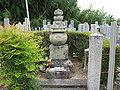 Mikataduka (Chihayaakasaka, Osaka).jpg