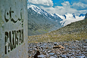Mintaka Pass - A Pakistani border marker near Mintaka Pass