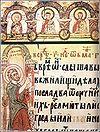 La evangelio de Miroslav