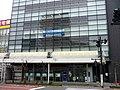 Mizuho Bank Hachioji Branch.jpg